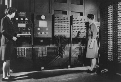 первый компьютер