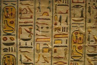 Древний язык