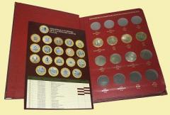 самые дорогие монеты современной России - фото