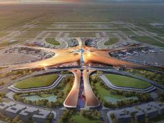 Большой аэропорт