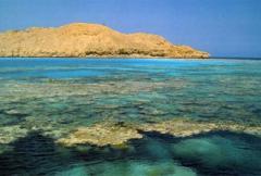 самые соленые моря