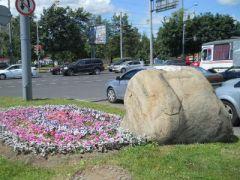Самая высокая точка Москвы
