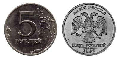 сколько стоят екатерининские монеты