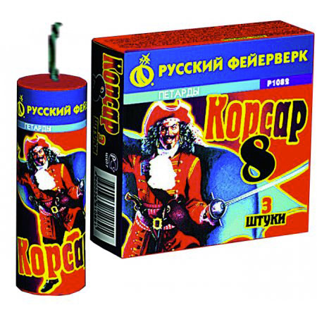 Где купить в Москве особенные, уникальные фейерверки