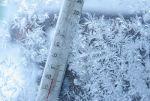 Низкая температура на термометре