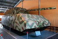 большой танк