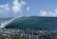 Высокая волна