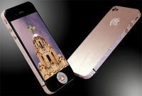 самый дорогой мобильный телефон - фото