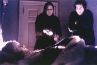 кадр из страшного фильма