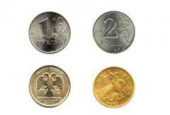 Cамые дорогие монеты России