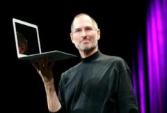 Стив Джобс - очень крутой человек